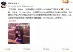 哈尔滨特警情人节被众女粉表白 缘起于一个温暖善举 - 新浪黑龙江