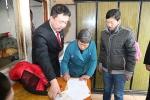 哈铁法院春节前为困难申请执行人送去司法救助金 彰显司法暖意 - 法院