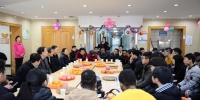 除夕 校领导慰问一线教职工 与中外留校学子共度除夕 - 哈尔滨工业大学