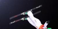 平昌冬奥雪上赛场传佳音 孔凡钰自由式滑雪空中技巧摘铜 - 体育局