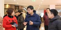 哈尔滨市商务局春节期间检查商贸行业安全生产工作 - 商务局