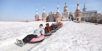 趁春光好赶紧去 这才是在哈尔滨过年的正确打开方式 - 新浪黑龙江