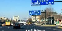 哈市学府路去复旦街左转车道变仨 再加塞将被抓拍 - 新浪黑龙江
