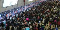 哈尔滨机场春节黄金周运送旅客43万人次 创历史新高 - 新浪黑龙江