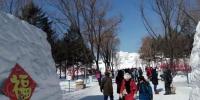 今起哈尔滨市民可免费入太阳岛公园观看《雪舞间》 - 新浪黑龙江