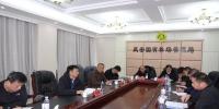 省林业厅副巡视员侯绪珉到庆安管局召开座谈会 - 林业厅