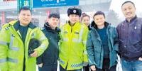 马云与执勤民警合影。 警方提供 - 新浪黑龙江