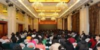 陈海波在省妇联十一届四次执委(扩大)会议上强调:深化妇联改革 扎实做好妇联工作 - 妇女联合会
