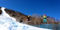2017—2018年度全国单板滑雪障碍追逐冠军赛在亚布力举行 - 体育局