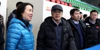 北京冬奥组委韩子荣秘书长一行到龙江调研冰雪 - 体育局