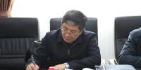 省院领导李延旭一行赴同江市检察院调研 - 检察