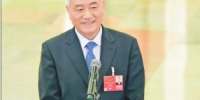 科技部部长王志刚 科技创新本质上是人才驱动 - 科学技术厅