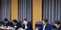 十九大,作风建设 我校召开2018年党风廉政建设领导小组会议 - 哈尔滨工业大学