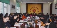 省妇联部署落实全国两会和省领导干部大会精神 为全面建设现代化新龙江汇聚巾帼力量 - 妇女联合会