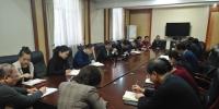 省民委(宗教局)召开2018年度党风廉政建设工作座谈会 - 民族事务委员会