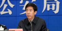 """突出""""五个着力""""&nbsp深化作风整顿优化营商环境 - 哈尔滨市司法局"""