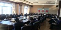 佳木斯市林业局召开加强机关纪律作风工作会议 - 林业厅