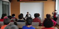 绥芬河市法院:宣传宪法 弘扬法治精神 - 法院