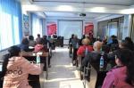 牡丹江中院深入西牡丹社区举办宪法讲座 - 法院