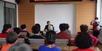 牡丹江法院掀起学习宣传《中华人民共和国宪法》热潮 - 法院
