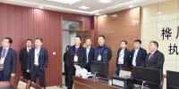 桦川县法院第7次开放日:邀请金融机构负责人走进法院 - 法院