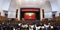 十九大,两学一做,学习动态, 第六届三次教职工代表大会暨第十一届三次工会会员代表大会召开 - 哈尔滨工业大学