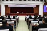 认真贯彻实施宪法&nbsp自觉维护宪法权威 哈尔滨市举办市委中心组(扩大)专题报告会 - 哈尔滨市司法局