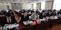 大庆中院召开党组(扩大)会议就整改窗口服务突出问题进行再推进 - 法院