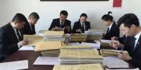 牡丹江中院打响基本解决执行难战役 - 法院