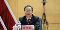 省法院机关处级干部习近平新时代中国特色社会主义思想和党的十九大精神轮训班结业 - 法院
