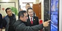 """哈尔滨中院第18次""""公众开放日"""":感受法律权威 走进阳光法庭 - 法院"""