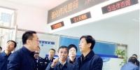 全市公共法律服务实体平台建设暨基层工作推进会议在巴彦县召开 - 哈尔滨市司法局