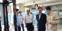 省委常委、统战部部长杜和平一行来我校考察调研 - 科技大学