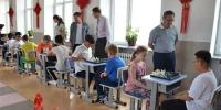 逊克举办中俄青少年国际象棋对抗赛 - 体育局