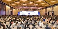 第九届中国卫星导航学术年会在哈开幕 张庆伟出席开幕式并致辞 - 人民政府主办