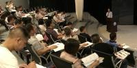扶贫,十九大, 金秀县科级领导干部培训班在我校深圳校区举行 - 哈尔滨工业大学