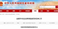 全国百佳深呼吸小城黑龙江5地入选 风景秀丽被频点赞 - 新浪黑龙江