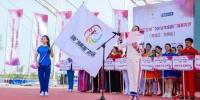"""""""康美三七杯""""2018全国广场舞大赛大庆共舞 - 体育局"""