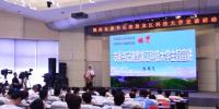 鹤岗市委书记走进黑龙江科技大学宣讲活动在我校举行 - 科技大学