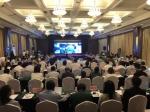 中国—阿拉伯国家博览会推介暨宁夏·黑龙江生物医药产业对接洽谈会在黑龙江举行 - 新浪黑龙江