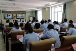 """伊春中院召开动员会议推进""""法治建设年""""活动落实 - 法院"""