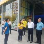 刘阳副市长到商贸企业考察调研 - 商务局