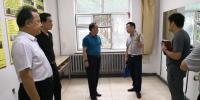 校党委书记武俊峰带队深入学生公寓检查指导工作 - 科技大学