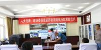 大庆中院:人大代表、政协委员与法院携手 共同解决执行难 - 法院