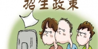 网络配图 - 新浪黑龙江