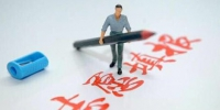 黑龙江高考志愿填报25日开始 一定记住修改后的密码 - 新浪黑龙江