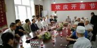 刘明同志开斋节期间看望慰问穆斯林群众 - 民族事务委员会
