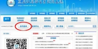现在起可以查询黑龙江省高考成绩 附查询办法 - 新浪黑龙江