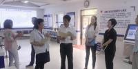 吴勇局长一行到香坊区调研基层司法行政工作 - 哈尔滨市司法局