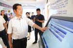 司法部督察组到哈尔滨市香坊区公共法律服务中心调研 - 哈尔滨市司法局